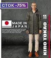 Парка демисезонная из Японии Kiro Tokao