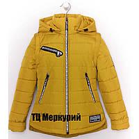 Курточка детская подростковая демисезонная весенняя осенняя для девочки Карамель