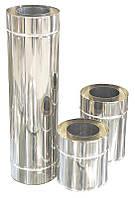 Труба из нержавеющей стали Versia-Lux с теплоизоляцией в кожухе из нержавеющей стали