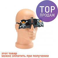 Очки - party Пиратский флаг / оригинальный подарок