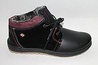 Ботинки мужские зимние Dago