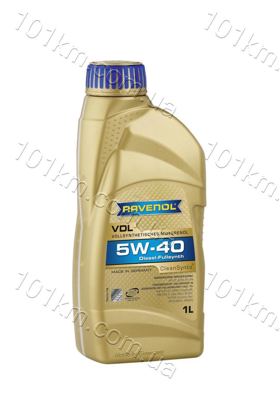 Моторное масло Ravenol 5w40 VDL 1л