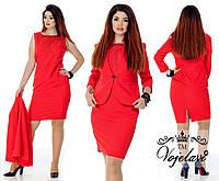 Женский костюм (48.50.52.54)  — костюмка  купить оптом и в Розницу в одессе  7км