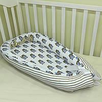 Гнездышко кокон позиционер для новорожденного BabyNest - 08