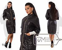 Модное женское пальто (стеганная плащевка, на молнии, рукава 3/4, карманы) РАЗНЫЕ ЦВЕТА!
