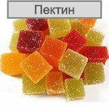 Пектин цитрусовый 70г (для джема, мармелада и др.)