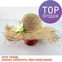 Соломенная шляпа Амазонка 60 см бежевая / головной убор