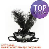 Венецианская маска Летучая мышь / маски для выступления