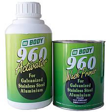 Грунт кислотный протравливающий Body 960 Wash Primer с активатором 1л+1л