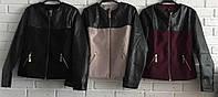 Куртка №1016  кашемир (АБ)