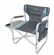 Крісло доладне алюмін. профілю. Norfin Risor NF (з відкидним столиком)NF-20203