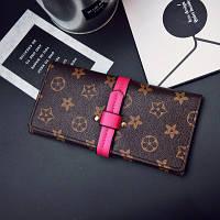 Женский кошелек в стиле Louis Vuitton большой с малиновым ремешком