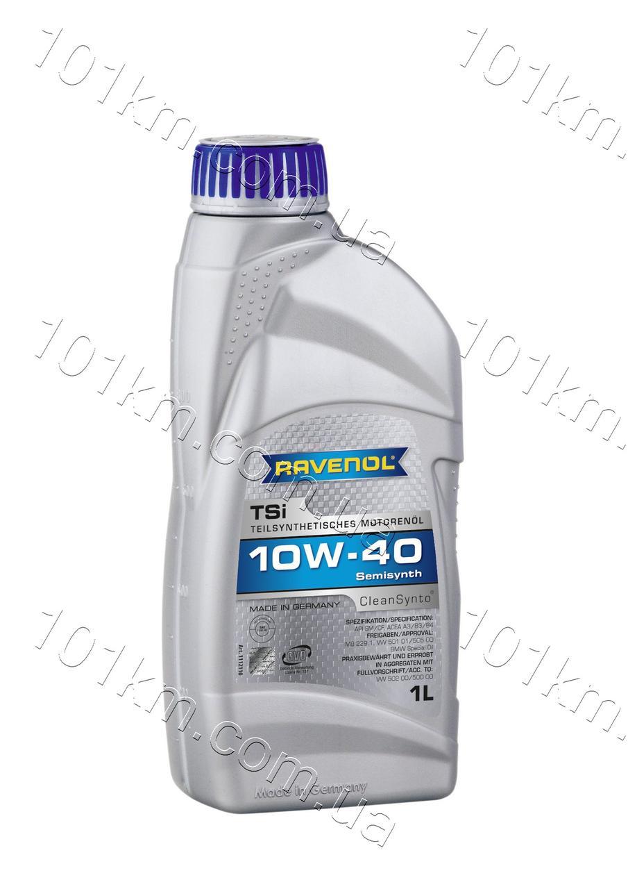 Моторное масло Ravenol 10w40 TSI 1л