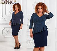 Модное платье с баской БАТ 308 (с4106)