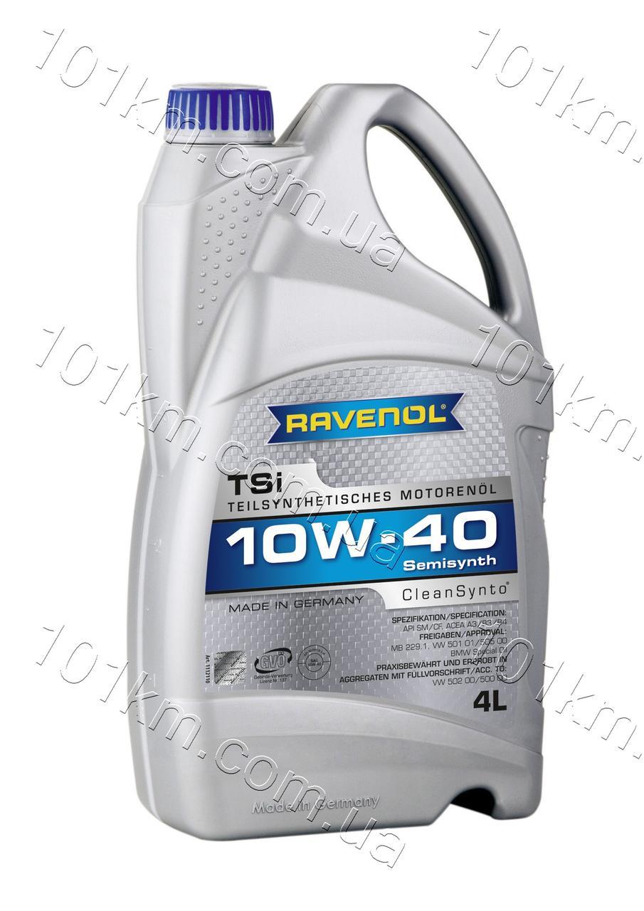 Моторное масло Ravenol 10w40 TSI 4л