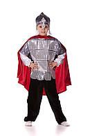 Детский костюм Богатырь, рост 115-125 см