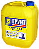 Грунтующая эмульсия КРИТТЯ‑51 (REX‑GRUNT) полимерная