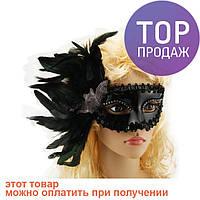 Венецианская маска Ретро / маски для выступления