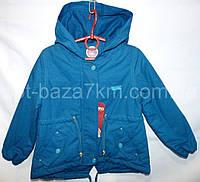 Парка для мальчика (2-6 лет) — купить по низкой цене оптом со склада в одессе 7км