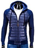 Мужская  молодёжная  утеплённая куртка