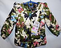 Куртка для девочки (2-6 лет) — купить по низкой цене оптом со склада в одессе 7км , фото 1