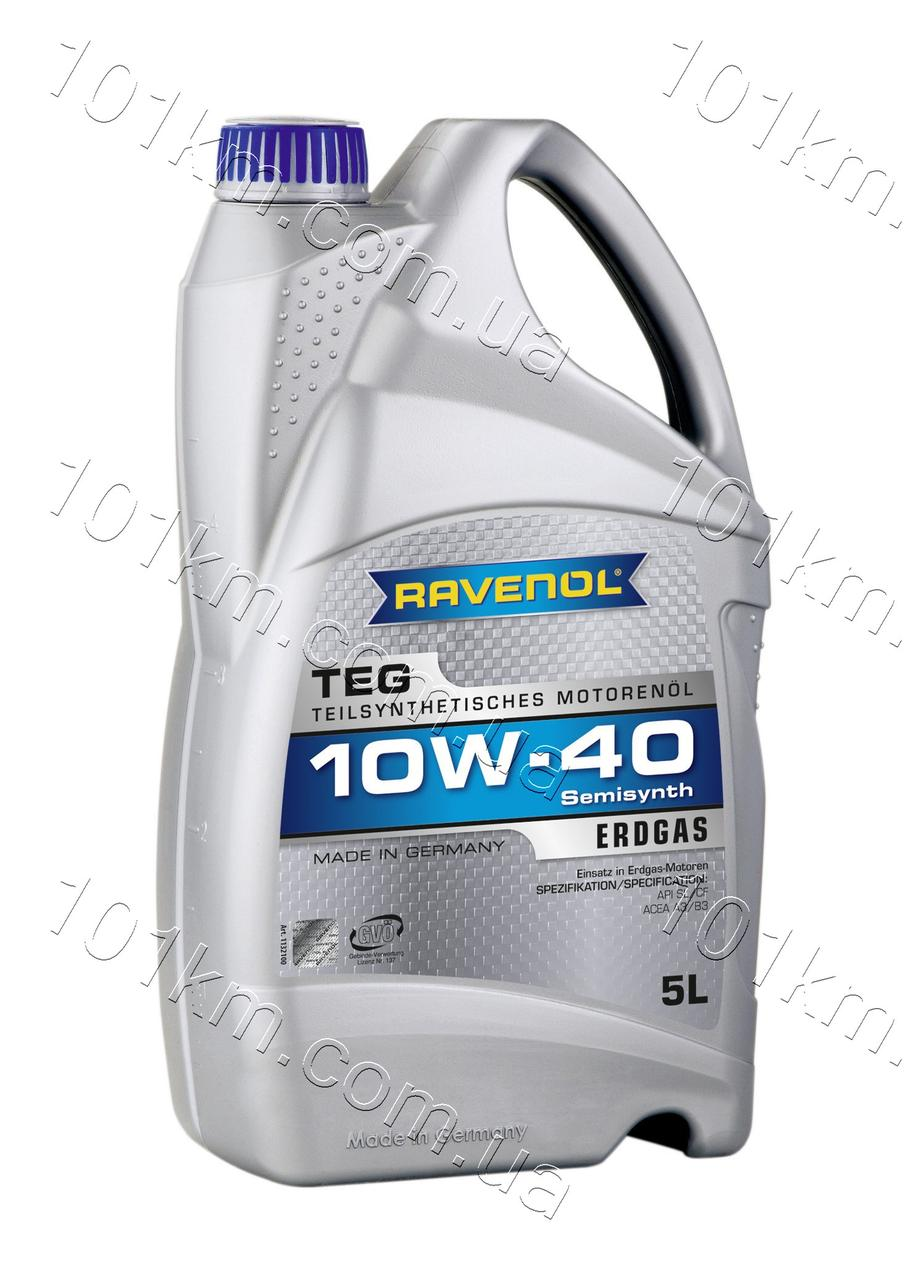 Моторное масло Ravenol 10w40 TEG 5л