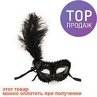 Венецианская маска Сильва / маски для выступления