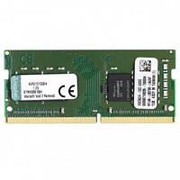 Модуль KINGSTON SoDIMM DDR4 8GB 2133 MHz (KVR21S15S8/8)