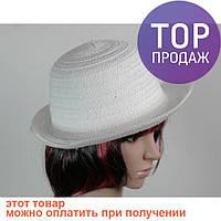 Соломенная шляпа Бебе 29 см белая / головной убор