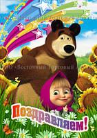 Печать съедобного фото - Формат А4 - Вафельная бумага - Маша и Медведь №17