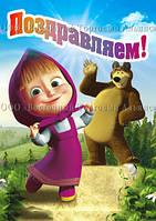 Друк їстівного фото - Формат А4 - Вафельна папір - Маша і Ведмідь №22