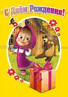 Друк їстівного фото - Формат А4 - Вафельна папір - Маша і Ведмідь №23