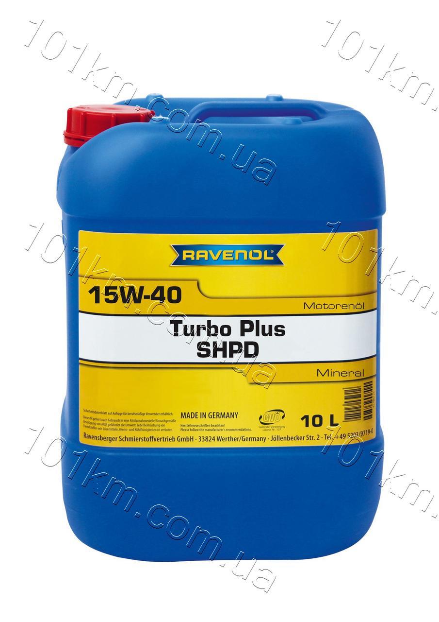 Моторное масло Ravenol 15w40 Turbo Plus SHPD 10л