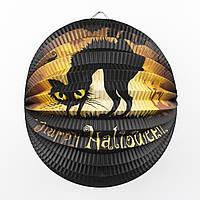 "Бумажный фонарик-аккордеон ""Черная кошка"" на Хэллоуин, 24 см"