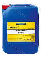 Моторное масло Ravenol 15w40 Turbo Plus SHPD 20л