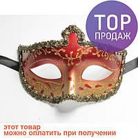 Маска Венецианская Кармелита / маски для выступления