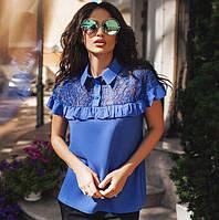 Блуза женская с кружевным гипюром. Синяя, 2 цвета.