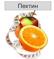 Пектин 70г. (цитрусовый высокоэтерифицированный)