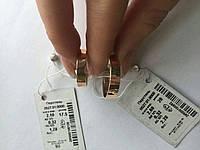 Обручальное серебряное кольцо с золотом