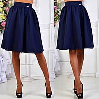 """Расклешенная женская юбка из габардина """"Fashion"""" с завышенной талией (4 цвета)"""