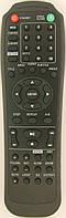 Пульт Shivaki (Supra) HB-288 DVD RC-02/ Hyundai H-DVD5032