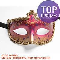 Маска Венецианская Анетта / маски для выступления