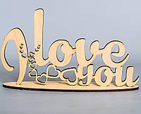 """Деревянное слово на подставке """"I Love You"""""""