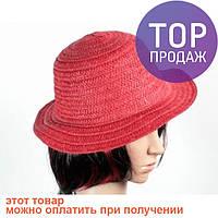 Соломенная шляпа Бебе 29 см красная / головной убор