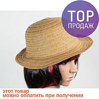 Соломенная шляпа Бебе 29 см светло-коричневая / головной убор