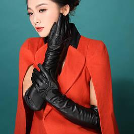 Кожаные длинные перчатки