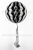 Бумажный шар-соты с бахромой, черно-белый, 28 см