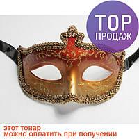 Маска Венецианская Жасмин / маски для выступления