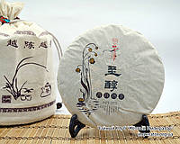 "Китайский чёрный чай - Шу пуэр ""Джи Чун"", 2013 год, фото 1"