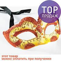 Маска Венецианская Бамбина  / маски для выступления